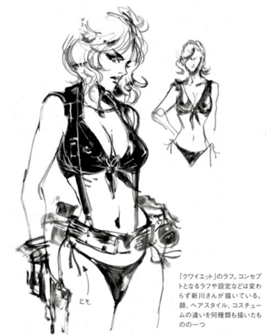 382px-Metal_Gear_Solid_5_Quiet_Concept